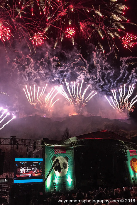 Fireworks welcoming in 2016